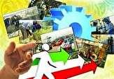 باشگاه خبرنگاران -ایجاد اشتغال پایدار در روستاها و مناطق محروم اولویت اساسی دولت است