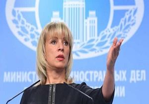وزارت خارجه روسیه: شروط آمریکا برای ایران قابل قبول نیست