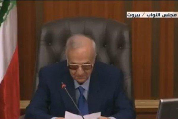 نخستین جلسه پارلمان لبنان در دوره نوزدهم آغاز شد