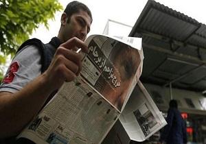 خبرگزاری فرانسه: مردم ایران نسبت به تهدیدهای آمریکا بیتفاوتاند,