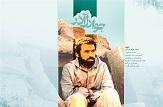 باشگاه خبرنگاران -مادر شهید محمد جواد دل آذر به فرزند شهیدش پیوست