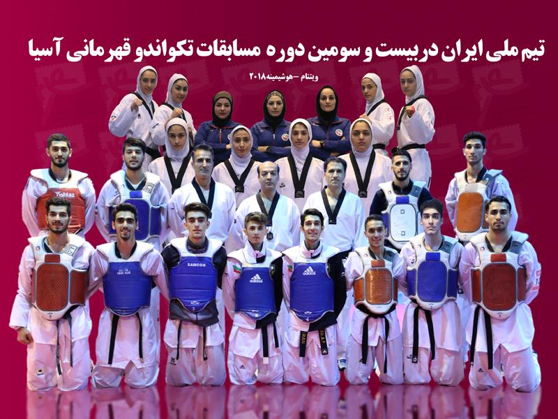 تکواندوکاران ایرانی حریفان خود را شناختند