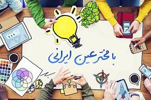 ترجمه متون خود را از شرکتهای دانش بنیان بخواهید/ مترجمان خبره ترجمه متون شما را به عهده میگیرند