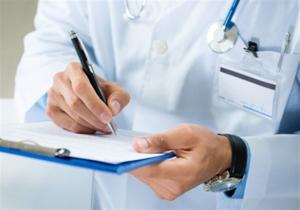 کدام پزشکان درآمدهای چند ده میلیونی دارند؟