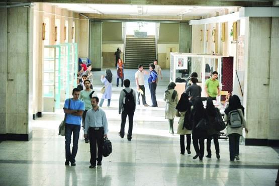 بررسی سند آمایش آموزشی در دانشگاه آزاد
