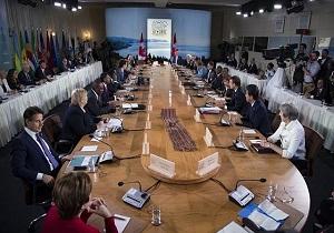 بیانیه مشترک گروه هفت در مورد ایران