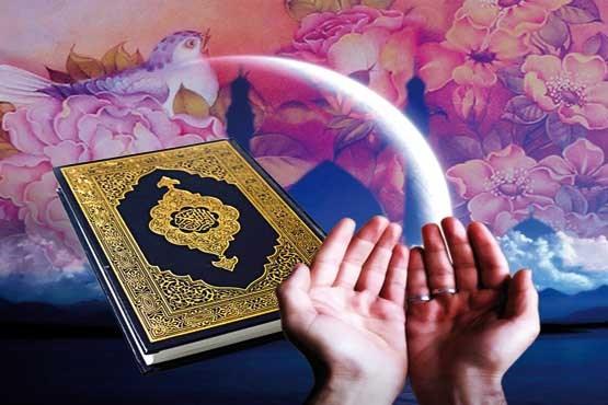 سیره عملی امام صادق (ع) در دهه سوم ماه رمضان/روزه داران لحظات مهمانی خدا را غنیمت بشمارند