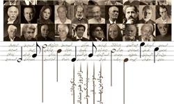 باشگاه خبرنگاران -نکوداشت زادروز هنرمندان پیشکسوت موسیقی متولد بهار برگزار میشود
