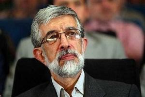 موسسه سمت قطعه درخشان فعالیتهای انقلابی حجتالسلام احمدی
