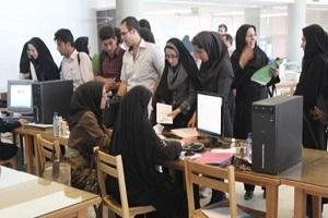 آغاز ثبت درخواست نقل و انتقالات دانشجویان شاهد و ایثارگر دانشگاه آزاد