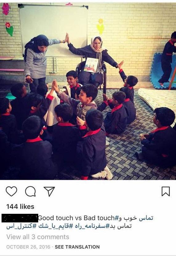 تخلف «یاسی اشکی» برای آموزش سلامت جنسی در مدارس/ برخورد جدى آموزش و پرورش با آموزش هاى خارج از قوانين