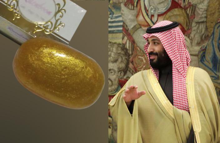 صابون اختصاصی ولیعهد تجملگرای عربستان چه ویژگیهایی دارد؟