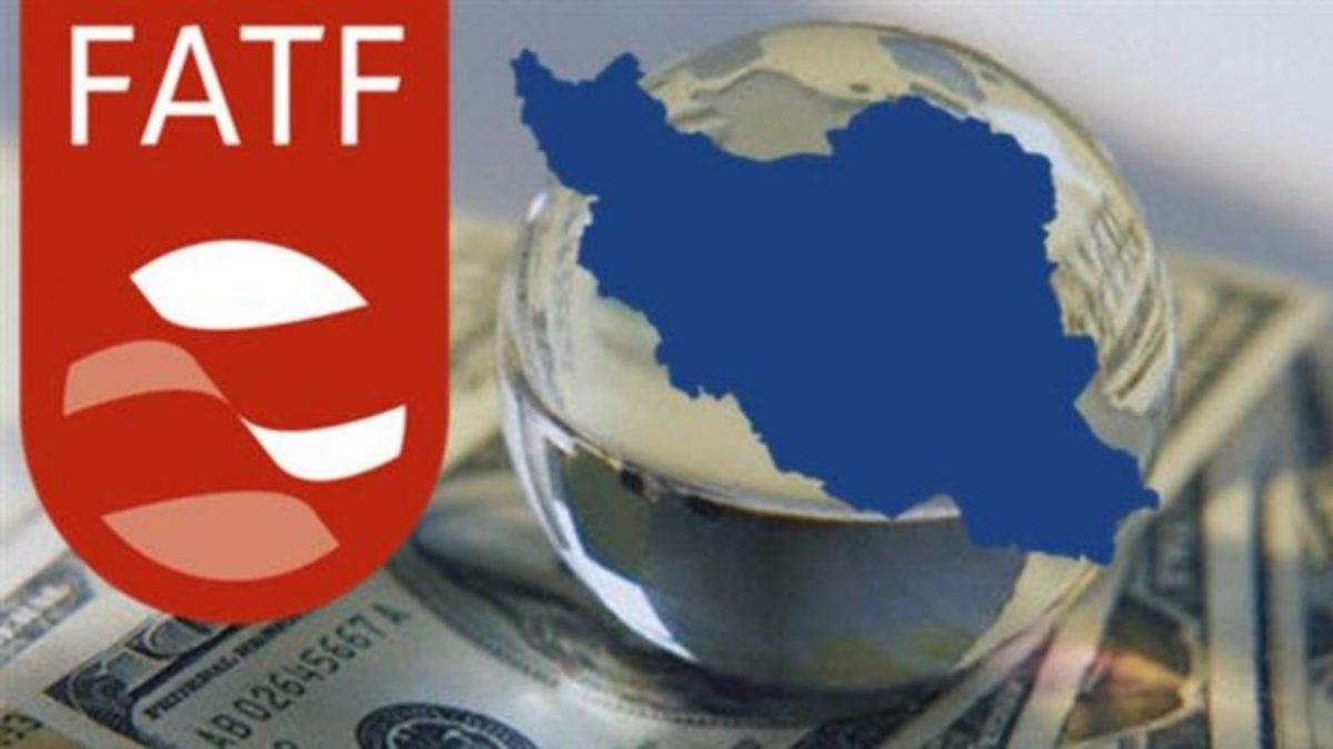 واکنش فعالان دانشجویان به لغو معاهده FATF