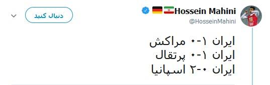 پیش بینی جالب کاپیتان پرسپولیس از نتایج ایران در جام جهانی 2018