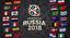 باشگاه خبرنگاران - کاملترین برنامه و زمانبندی رقابتهای جام جهانی فوتبال ۲۰۱۸ روسیه