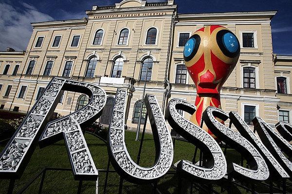بلیت رایگان جام جهانی فوتبال در گیشه تلویزیون