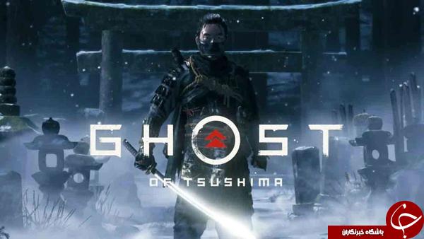 Ghost of Tsushima، عنوان انحصاری جدید سونی +تصاویر