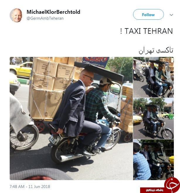 پست جالب سفیر آلمان از موتور سواری در تهران +عکس