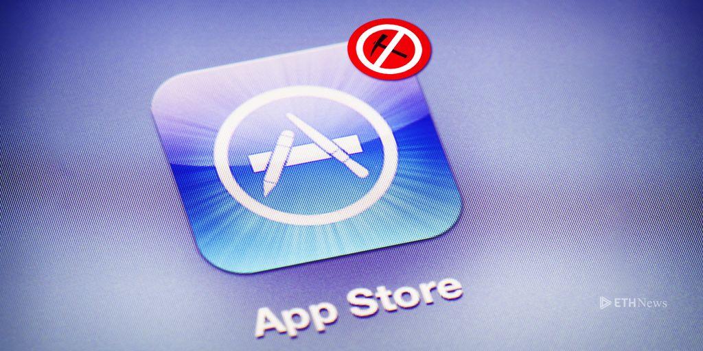 اپل اپلیکیشنهای استخراج ارز دیجیتال را از اپ استور حذف کرد