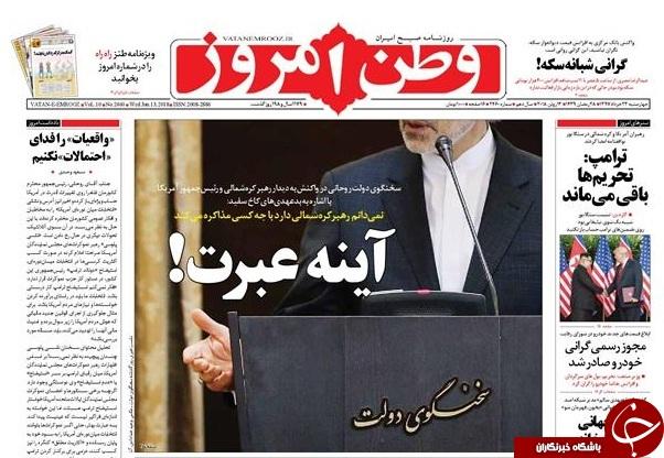 / احتکار 90هزار خودرو در سایپا و ایران خودرو