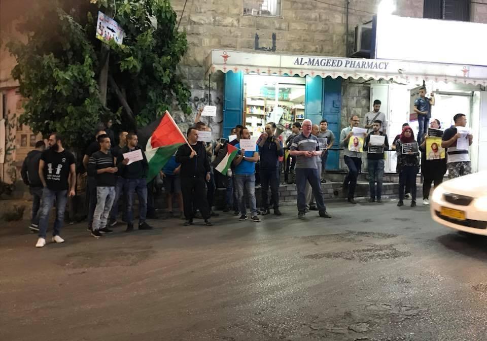 تجمع گروهی از فلسطینیان در قدس اشغالی برای پایان محاصره نوار غزه