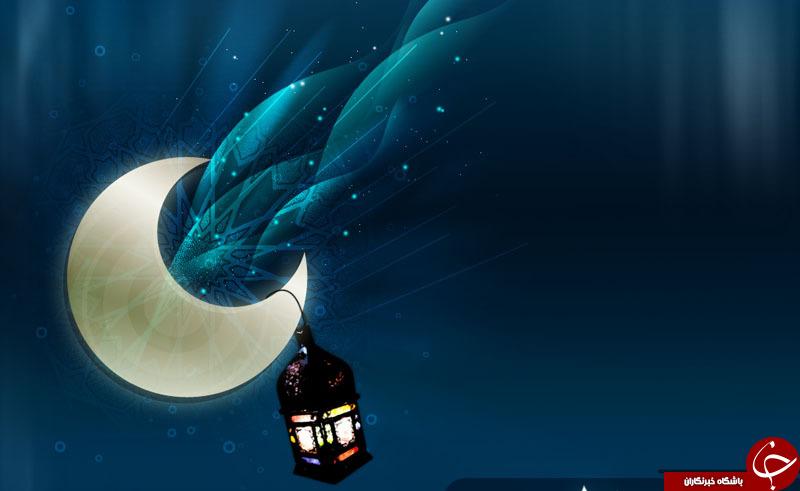 دلیل حرام بودن روزه در اولین روز ماه شوال چیست؟ / چرا نباید عید فطر روزه بگیریم؟