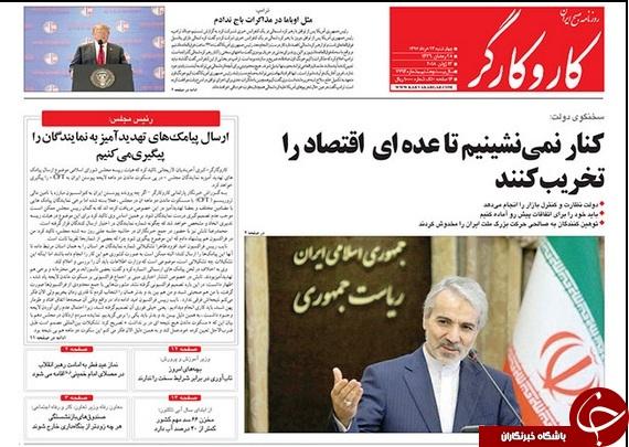 بیانیههای اروپا باید با اقدامات عملی همراه باشد/ احتکار 90هزار خودرو در سایپا و ایران خودرو