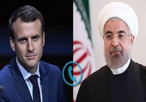 روایت دفتر ریاست جمهوری فرانسه از تماس تلفنی روحانی و مکرون