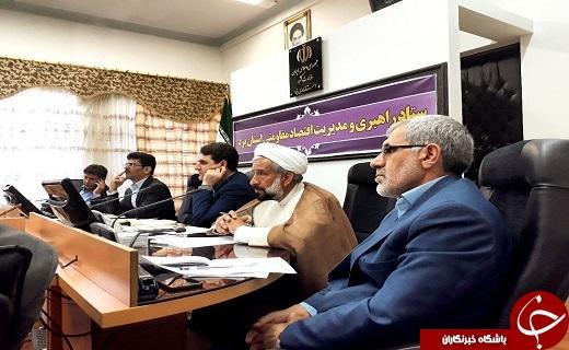 نگاهی به مهمترین رویدادهای چهارشنبه۲۳ خرداد ماه در یزد
