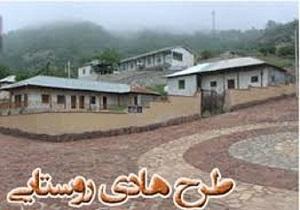 اجرای 5500 متر مربع سنگفرش در روستاهای خراسان جنوبی