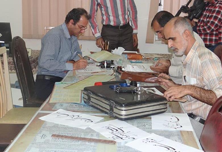 ۲۷ هنرمند دشتی از انجمن خوشنویسان ایران مدرک گرفتند