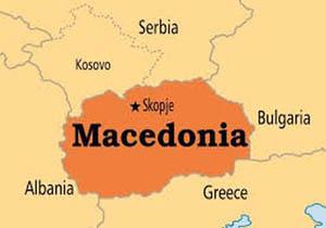 نام کشور مقدونیه تغییر میکند