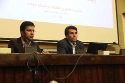 حذف اخذ کپی مدارک هویتی در ادارات دولتی مشهد