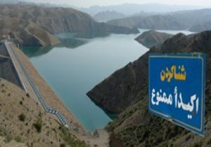 دریاچه سدها خطرناکتر از دریاهای مواج / غرق شدن 8 نفر از ابتدای امسال در سدها و کانالهای استان تهران