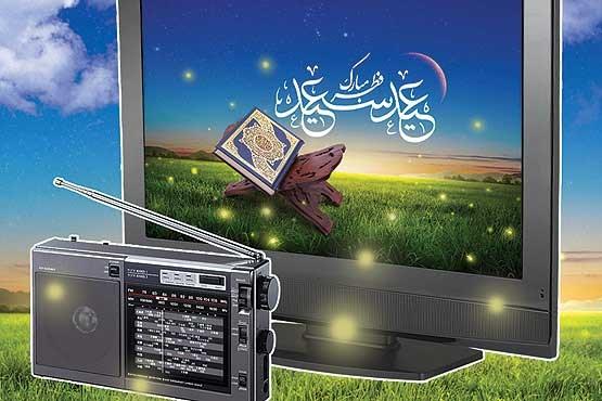 تلویزیون در روز عید سعید فطر چه ویژه برنامههایی دارد؟