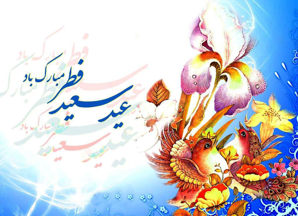 چه کتاب هایی را درباره عید فطر بخوانیم؟