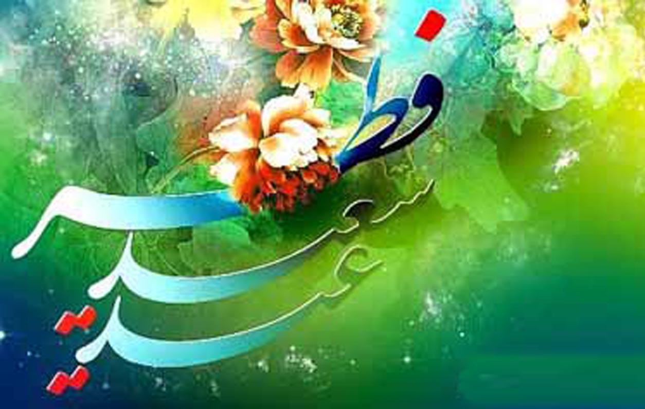 مجموعه والپیپر های ویژه عید سعید فطر