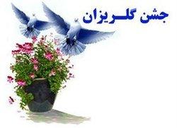 آزادی ۲۱۸ زندانی جرایم غیر عمد از آغاز امسال