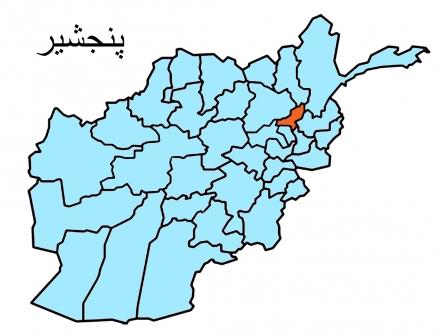 درج نام «خراسان» در کنار افغانستان در مکتوب های دولتی پنجشیر