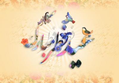 چرا خبر عید فطر را در ساعتهای اولیه شب اعلام نمیشود؟