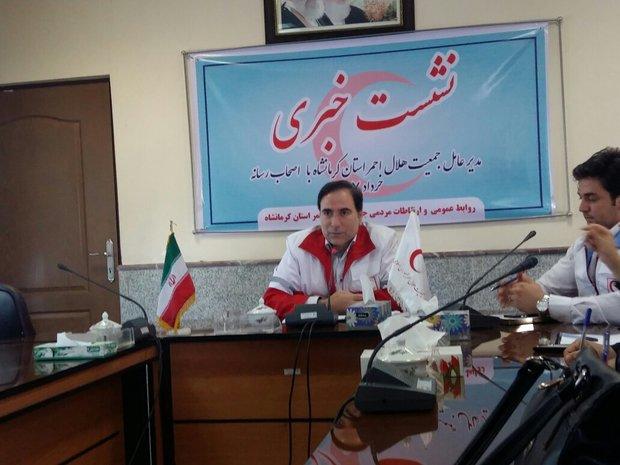 کمک ۲۵۰ میلیارد تومانی جمعیت هلال احمر در مناطق زلزلهزده کرمانشاه