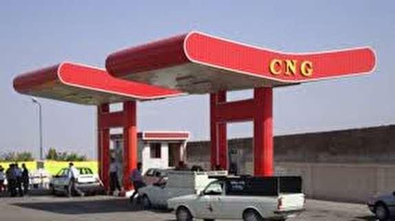 باشگاه خبرنگاران -تاکنون 13 جایگاه های CNG در ایلام موفق به اخذ تائیدیه از شرکت های بازرسی فنی شده اند