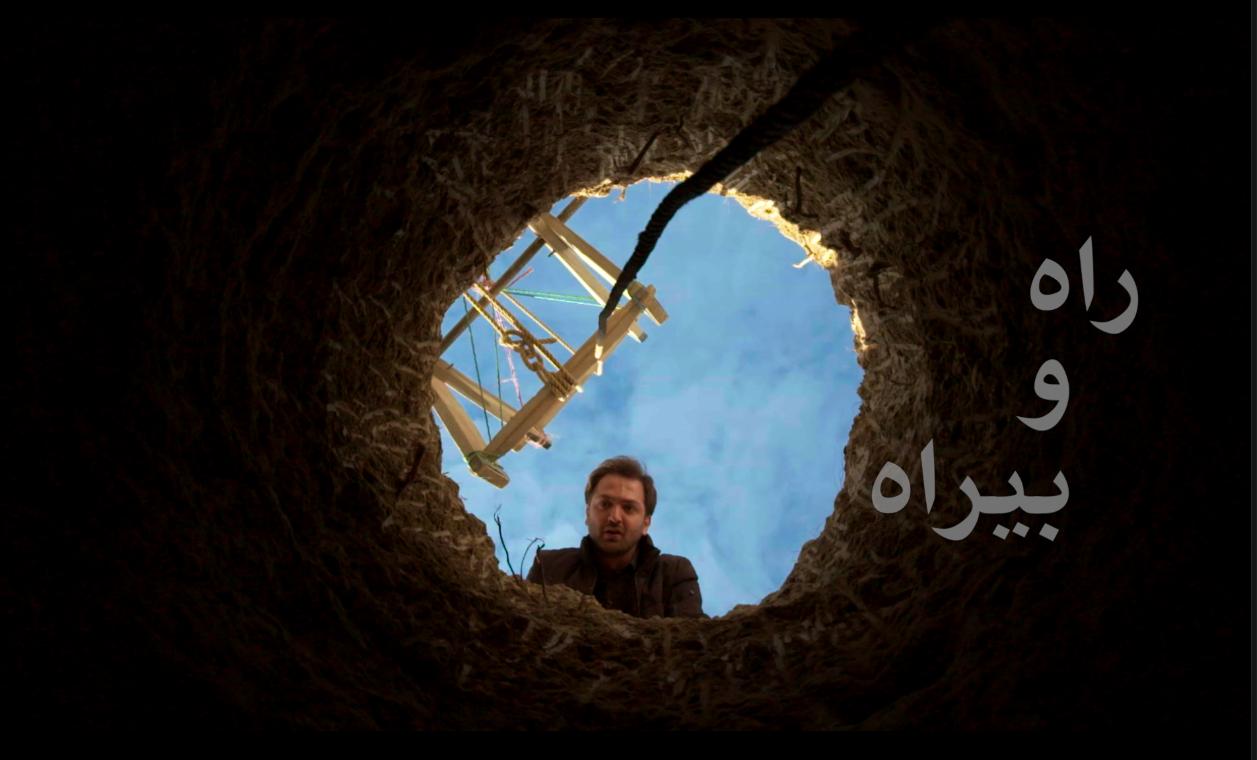 «راه و بیراه» سریال جدید شبکه یک سیما/ آخرین قسمت سرّ دلبران جمعه پخش می شود