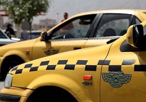 تمهیدات تاکسیرانی برای سرویس دهی  نمازگزاران مراسم عید سعید فطر