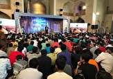 باشگاه خبرنگاران -برگزاری اعتکاف رمضانیه در یزد