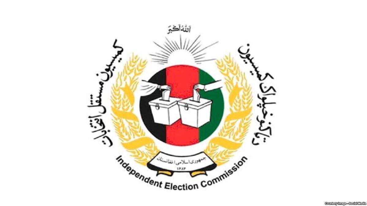 کاندیداتوری حدود ۲۴۰۰ نفر در انتخابات مجلس افغانستان