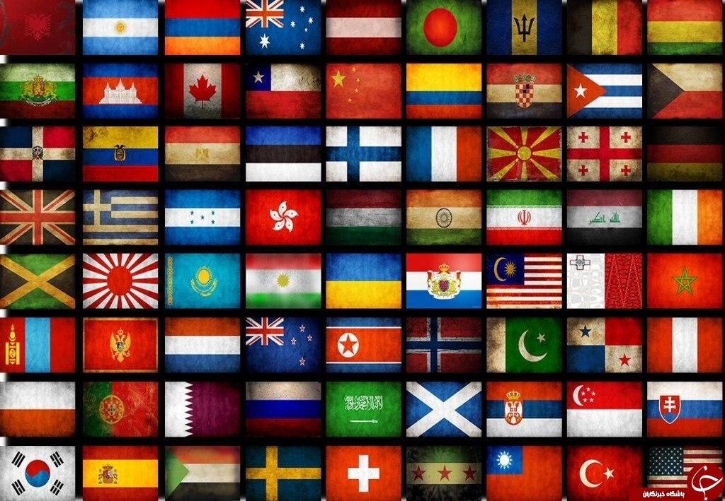 عکس پرچم ها با اسم کشور