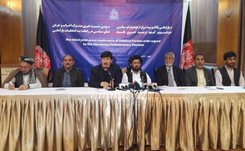 تهدید 30 حزب و جریان سیاسی افغانستان به تحریم انتخابات