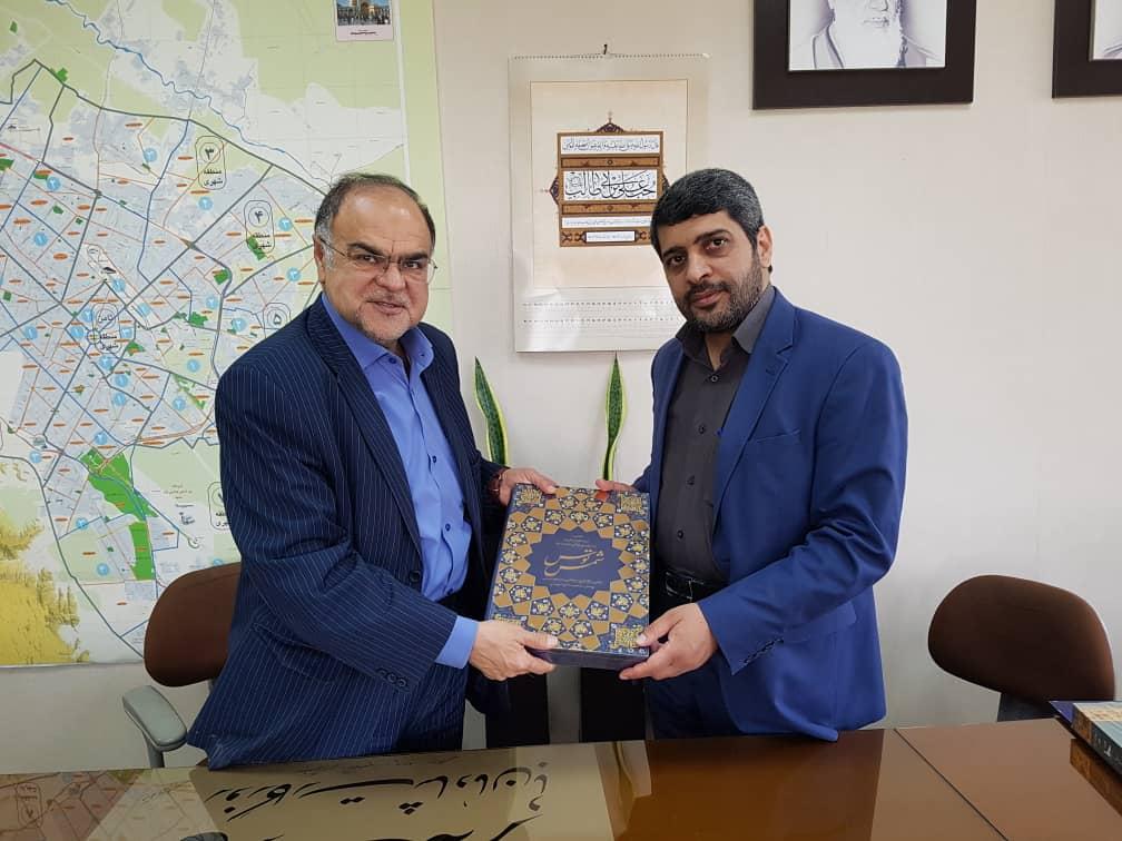 جشنهای بزرگ مردمی دهه کرامت در بوستانهای مشهد برگزار میشود