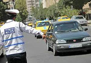 اعمال محدودیتهای ترافیکی در برخی مسیرها